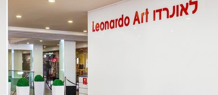 Leonardo Art Hotel, Tel Aviv